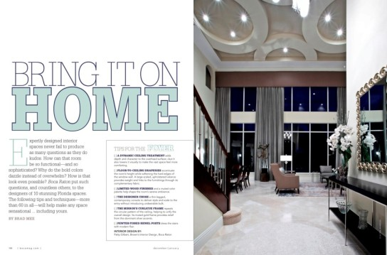 Home Feature BRM1212 copy1